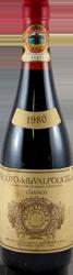 Brigaldara Recioto 1980