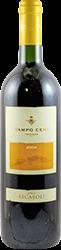 Campo Ceni - Barone Ricasoli Rosso Toscana 2002