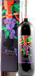 """Gigi Rosso - Riserva  """"Vino di Cavour"""" Barolo 2004"""