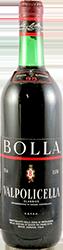 Bolla Valpolicella 1975