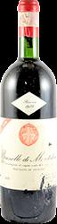 Fattoria dei Barbi - Riserva - Vigna del Fiore Brunello di Montalcino 1986