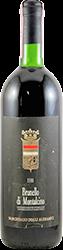 Marchesato Degli Aleramici Brunello di Montalcino 1989