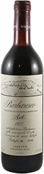 Ceretto - Asili Barbaresco 1977