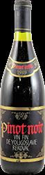 Rekovac Pinot Noir 1989