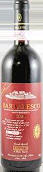 Bruno Giacosa - Asili - Riserva Barbaresco 2004