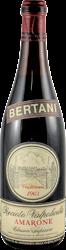 Bertani Amarone 1963