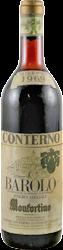 Giacomo Conterno - Monfortino Barolo 1969