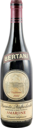Bertani Amarone 1981